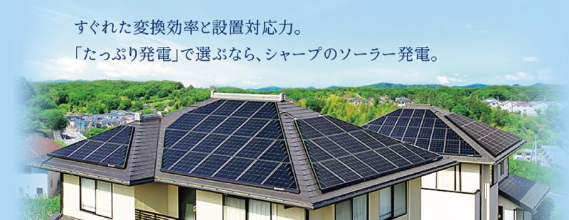 solar_sharp_1_800-310px